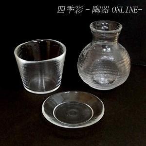 蕎麦猪口と蕎麦徳利と薬味皿のセット サイズ:そば徳利W8.3×H9.9cm/満水220cc     ...