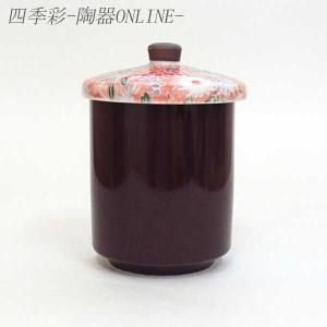 蓋付き湯のみ 舞花 ピンク 美濃焼 shikisaionline