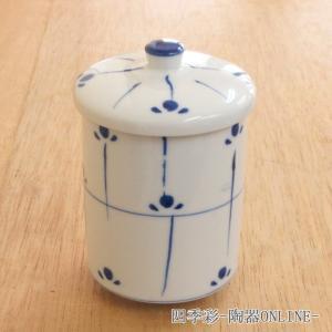蓋付き湯のみ 新芽 小 美濃焼 shikisaionline