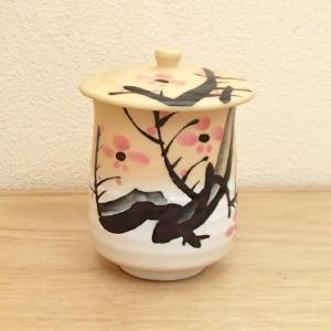 蓋付き湯のみ 茶ボカシ梅  美濃焼 shikisaionline