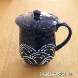 蓋付き湯のみ 西海波ルリウーロン茶 美濃焼 shikisaionline