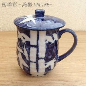 蓋付き湯のみ 白吹竹ウーロン茶 美濃焼 shikisaionline