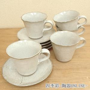 コーヒーカップ ソーサー 5客セット 黒陶粉引 コーヒーカップ 陶器 おしゃれ 美濃焼 業務用|shikisaionline