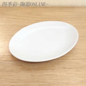 オーバルプレート 19.4cm皿 白中華 7.5インチ 中華食器 白い食器 業務用|shikisaionline