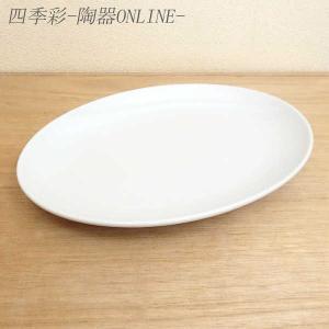 オーバルプレート 31.6cm皿 白中華 12インチ 中華食器 白い食器 業務用|shikisaionline