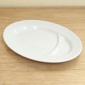 餃子皿 仕切り皿 22.8cm 白中華 中華食器 白い食器 業務用|shikisaionline