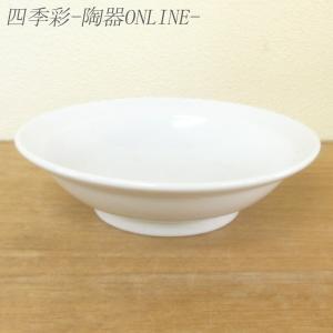 中華 高台皿 22cm 白中華 7寸皿 中華食器 中華皿 白い食器 業務用|shikisaionline