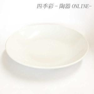 深皿 21cm ディーププレート 白中華 7寸皿 中華食器 中華皿 白い食器 業務用|shikisaionline