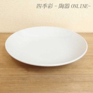 深皿 24.5cm ディーププレート 白中華 8寸皿 中華食器 中華皿 白い食器 業務用|shikisaionline