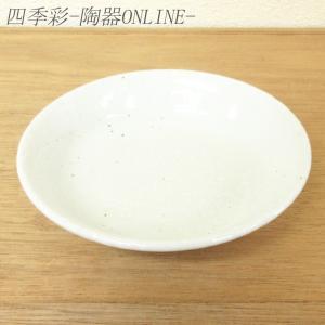 サイズ:W14.2×H3.1cm 材 質:磁器 製造国:日本製(美濃焼)  ※電子レンジ 食洗機 使...