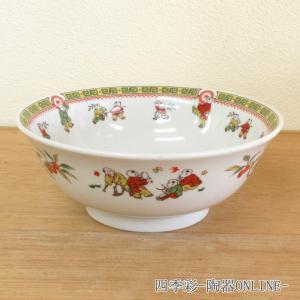 サイズ:W21×H8.5cm 材 質:磁器 製造国:日本製(美濃焼)  ※電子レンジ 食洗機 使用可...