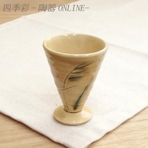 内 容:高台盃×1 サイズ:W5.6×H7.2cm 材質:磁器 美濃焼(日本製)