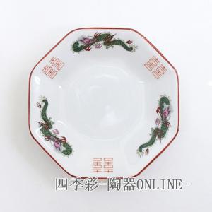 サイズ:W18.5×D18.5×H4.5cm 材 質:磁器 製造国:日本製(美濃焼)  ※電子レンジ...