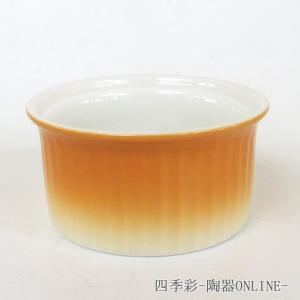 サイズ:W8.2×H4.3cm 容量:満水130cc 材質:磁器(ニューボン) 美濃焼(日本製) 電...