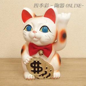 招き猫 青い目 ドル猫 箱入り ギフト プレゼント 日本製|shikisaionline