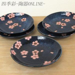 セット内容:皿×5 サイズ:φ16×2.8cm 箱サイズ:35×18×5.3cm/約1,020g 材...