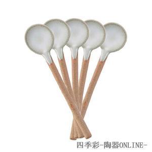 陶器製コーヒースプーン 5本セット ホワイト 美濃焼 9b471-05s shikisaionline