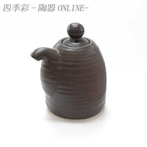 サイズ:W9×D7.5×H10.3cm満水240cc 材質:磁器 製造国:中国 ※焼き物のため、色や...