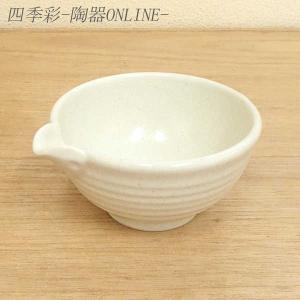 小鉢 粉引風片口小鉢 業務用 和食器 美濃焼|shikisaionline