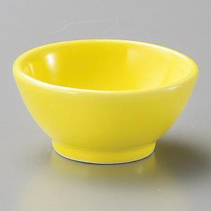 小鉢 珍味 イエローこつぶ茶碗 おしゃれ 業務用 和食器 美濃焼 9d15122-258 shikisaionline
