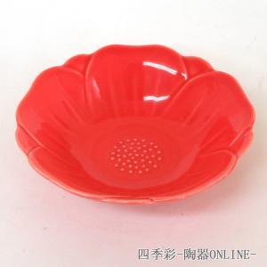 小鉢 赤椿深皿 和食器 美濃焼 業務用|shikisaionline
