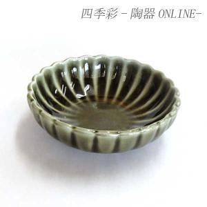 小鉢 織部菊型鉢 和食器 美濃焼 業務用|shikisaionline