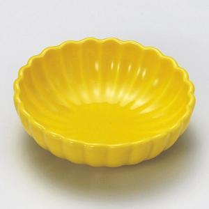 小鉢 黄菊型鉢 和食器 美濃焼 業務用|shikisaionline