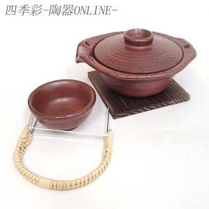 土瓶蒸し セット 鉄赤平形土瓶むし 直火可 万古焼 業務用|shikisaionline