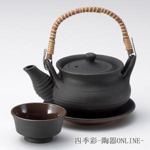 土瓶蒸し セット 黒釉巾着土瓶むし 直火可 業務用|shikisaionline