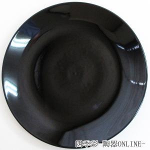 サイズ:W42×H5cm 材 質:磁器 製造国:日本製(万古焼)  ※電子レンジ食洗機使用可 ※焼き...