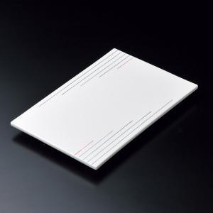 大皿 染付二色ライン長角足付皿 和食器 業務用 美濃焼|shikisaionline