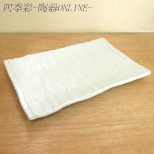 大皿 白マット長角皿 和食器 業務用 美濃焼|shikisaionline