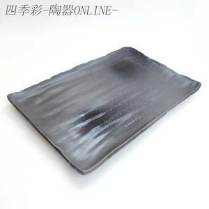 大皿 炭化寿司皿 長角皿 和食器 業務用 美濃焼|shikisaionline