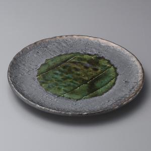 中皿 丸皿 金結晶織部流し25cm丸皿 おしゃれ 和食器 業務用 美濃焼 9d21719-468