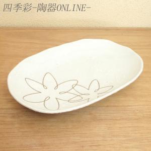 サイズ:W24.5×D15.5×H3cm 材 質:磁器 製造国:日本製(美濃焼)  ※電子レンジ 食...