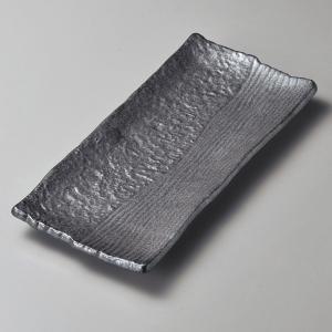 長角皿 ほっけ皿 焼き物皿 黒楽 32cm 和食器 業務用 美濃焼 9d29114-308