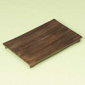 盛り皿 渋釉木目まな板皿 長角皿 業務用 美濃焼 shikisaionline