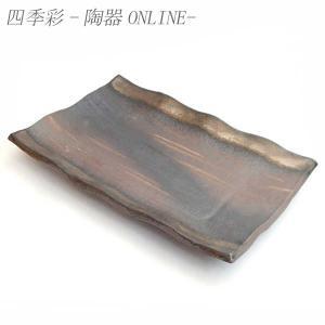 中皿 金彩焼物皿 長角皿 22cm 和食器 業務用 万古焼 9d30206-648