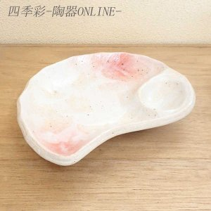 仕切り皿 桜志野貝型 刺身皿 焼き物皿 和食器 業務用 美濃焼 shikisaionline