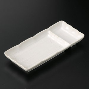 仕切り皿 白釉長皿 刺身皿 焼き物皿 和食器 業務用 美濃焼 shikisaionline