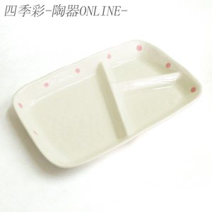 サイズ:W18×D11.7×H2cm 材質:磁器 美濃焼(日本製)  電子レンジ食洗器可 ※寸法・色...