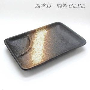 仕切り皿 京備前6.0皿 刺身皿 焼き物皿 和食器 業務用 美濃焼 shikisaionline