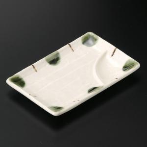 仕切り皿 淵十草 刺身皿 焼き物皿 和食器 業務用 美濃焼 shikisaionline