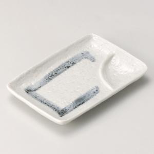 仕切り皿 オフケ6.0皿 刺身皿 焼き物皿 和食器 業務用 美濃焼 shikisaionline