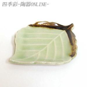 小皿 桑葉銘々皿 12cm おしゃれ 和食器 業務用 美濃焼 shikisaionline