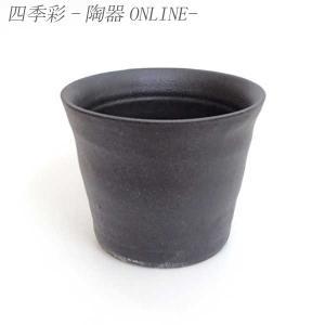 焼酎カップ カジュアル黒 陶器 業務用 美濃焼|shikisaionline