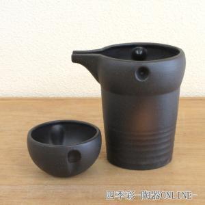 サイズ:W11.8×D9.2×H12cm満水360cc 材質:磁器 製造国:日本製(美濃焼)  ※電...