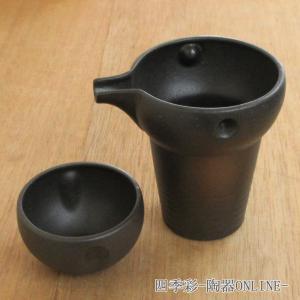 サイズ:W11.3×D13×H11cm満水180cc 材質:磁器 製造国:日本製(美濃焼)  ※電子...