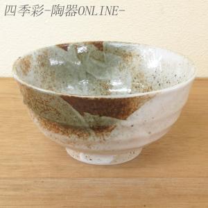 サイズ:W17×H8.7cm 材 質:磁器 製造国:日本製(美濃焼)  ※電子レンジ 食洗機 使用可...