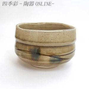 抹茶茶碗 黄瀬戸抹茶碗 美濃焼|shikisaionline